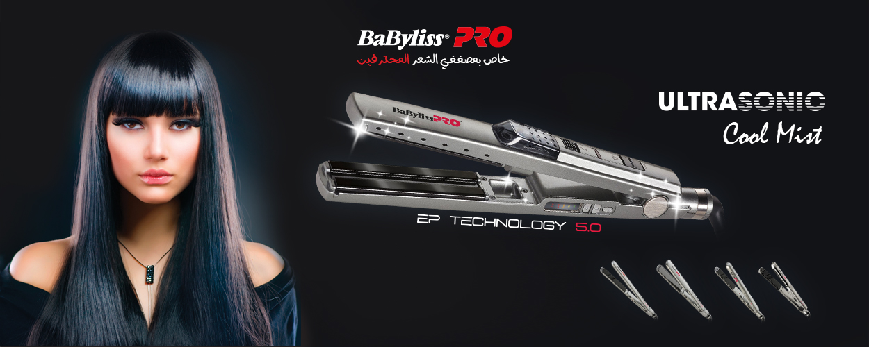 BaByliss PRO Banner
